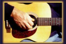 McMaster Slack Key Guitar