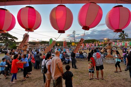 Soto Zen Bon Festival bon dance near  your north shore Kauai vacation rental