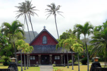 Slack Key a All Saints' Kapaa