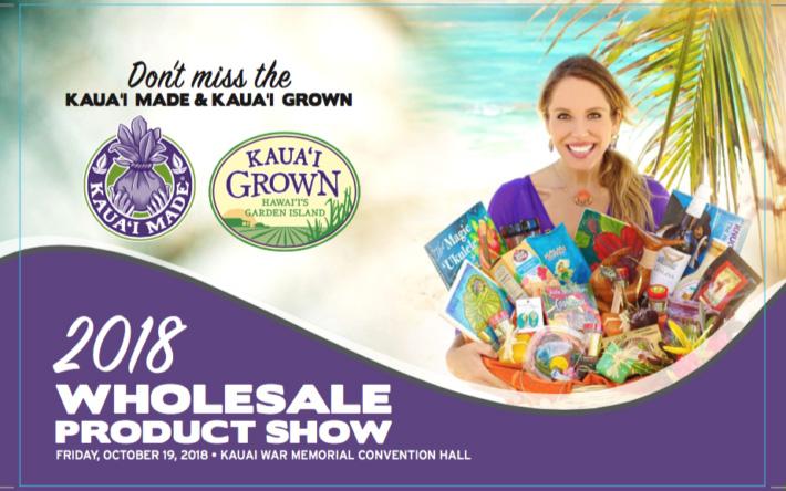 Kaua'i Grown Product Show