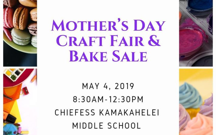 Kaua I All Island Band Mother S Day Craft Fair Kauai Festivals